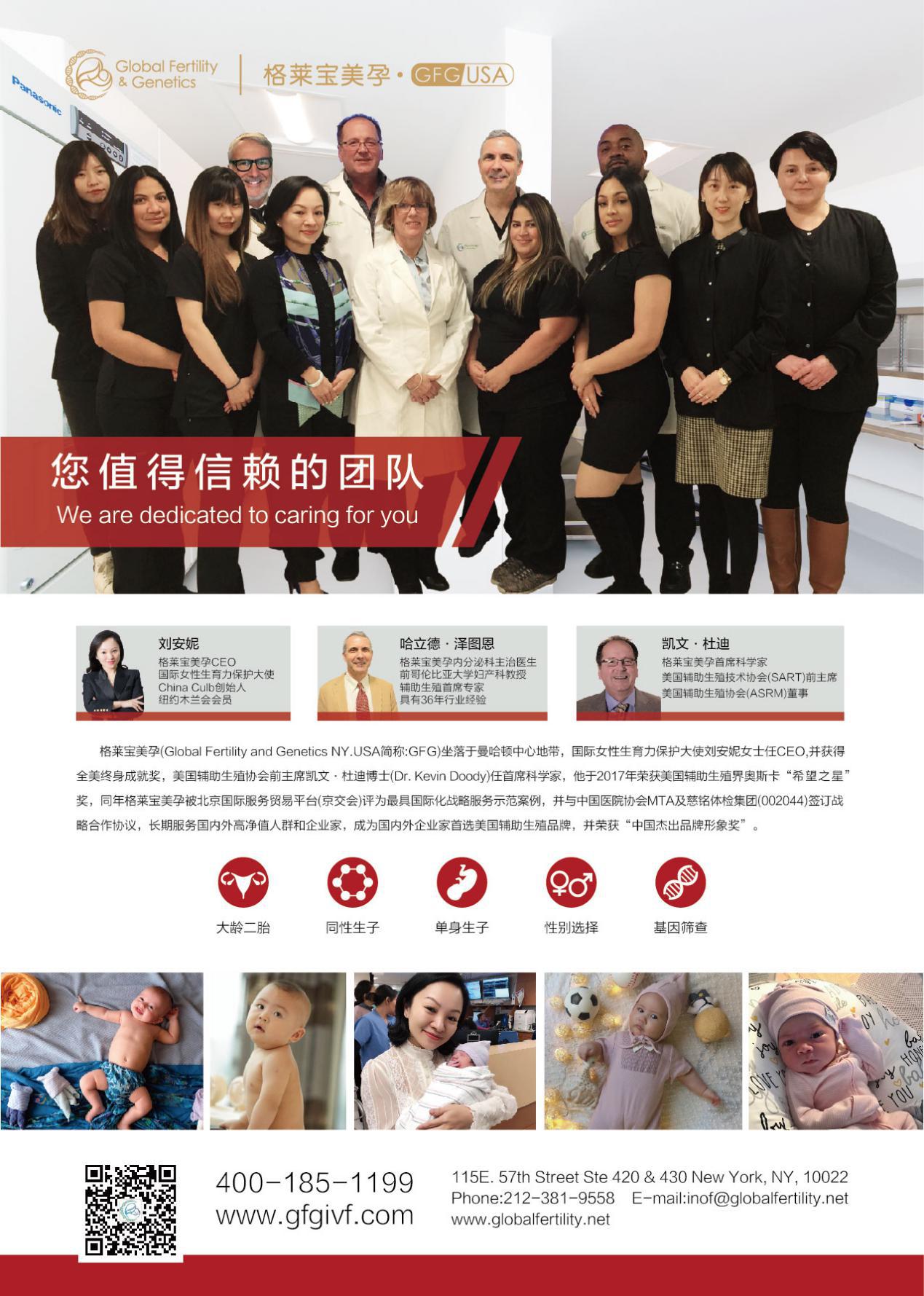 疫情期间ASRM对于孕妇、备孕、试管人群的建议