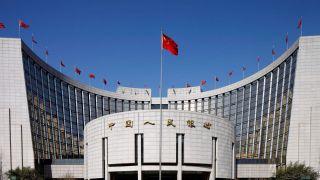 中国央行:坚定不移支持香港国际金融中心建设发展