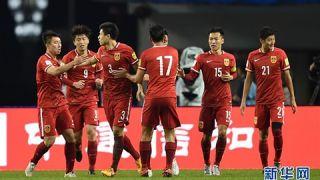 中国男足世预赛时间确定 将于10月、11月进行