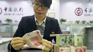截至5月末 中国外汇储备规模较4月末上升102亿美元