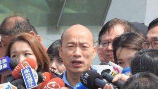 韩国瑜回应被罢免:尊重民意,不会提出任何诉讼