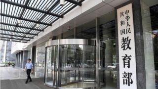 父母为中国公民的外籍学生申请中国高校门槛提高