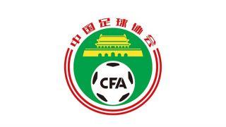 中国足协官宣:中超7月25日正式开赛