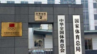 除北京冬奥会测试赛等赛事外 中国年内不举办其他国际赛事