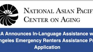 全国亚太长者中心提供语言协助 帮助洛杉矶紧急租房者援助计划申请