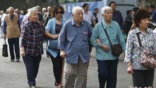 中国养老金上涨落地 这些人额外多涨钱