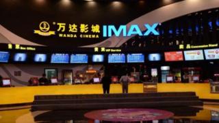 影城停业、影视剧进度延迟 中国万达电影上半年预亏¥16亿