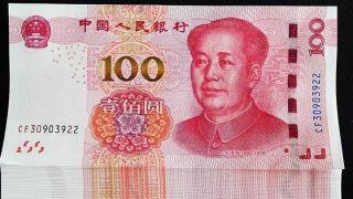 高盛:人民币兑美元汇率将在未来12个月升至6.70