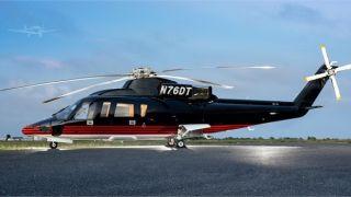 """曾在""""学徒""""中露面的直升机 被川普集团挂牌出售"""