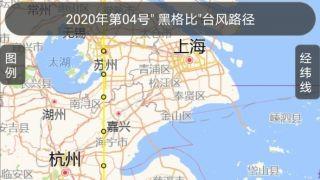 """台风""""黑格比""""实测极大风速排登陆浙江台风第三位"""