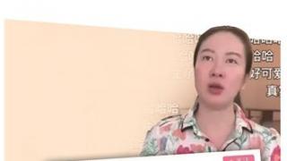 """女星叶璇自曝在餐厅""""吃别人剩菜"""" 鼓励节约资源"""