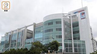 香港壹传媒股价异动 市场人士质疑或涉人为操控及利益输送