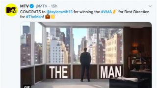 MTV VMA颁奖典礼纽约举行 Lady Gaga百变口罩造型最抢眼