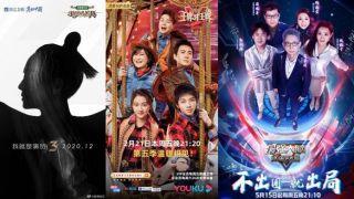 综N代不香,《歌手》终结…2021年中国综艺加速洗牌