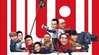 2020中国票房破¥100亿 《我和我的家乡》逆袭夺国庆档日冠