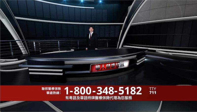 红蓝卡年度注册期开始 中文咨询热线帮您一站式解惑