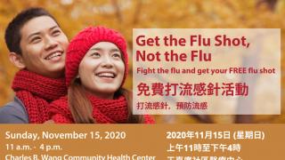 王嘉廉社区医疗中心再次举办免费打流感针活动