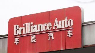 华晨集团正式破产重整 不涉及上市公司及与宝马雷诺合资公司
