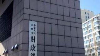 中国首次发行负利率主权债券,为何被疯抢?