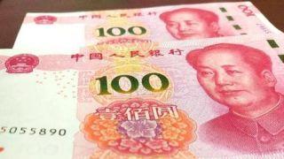 突破万亿人民币!中国人的养老金正在拼命赚钱