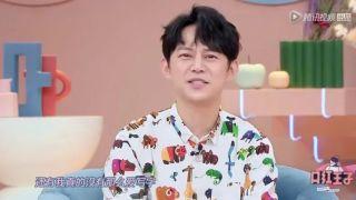 何炅被曝收粉丝礼物 本人道歉 湖南卫视:全面调查