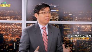 2021新年股市分析, 华尔街如何预期不同产业? 该如何提早布局?