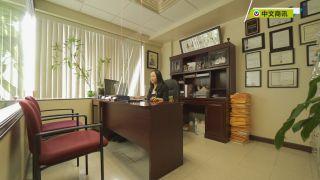 【视频】秦凌会计师打造全方位专业平台