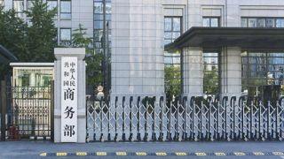 中国已完成RCEP核准 成率先批准协定的国家