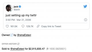 """数字时代的别样""""收藏"""" 一条推文被拍出$290万""""天价"""""""