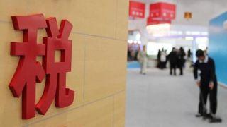 RCEP生效后中国出口近三成可实现零关税待遇