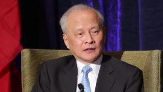 崔天凯:中国的发展目标不是同任何其他国家竞争