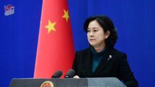 拜登称不会让中国超越 中方:目标从不是超越美国
