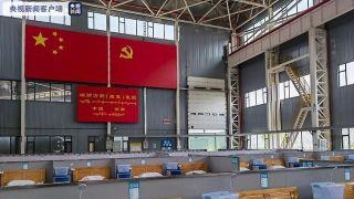中国31省份新增本土1例在云南 瑞丽方舱医院将启用