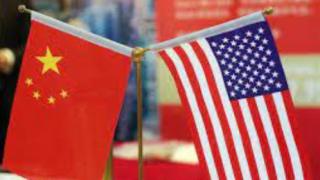 彭博社:美国不会在汇率报告中把中国列为汇率操纵国