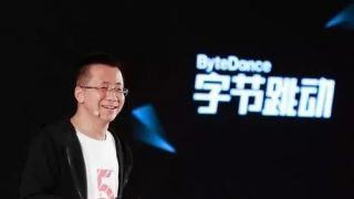 胡润白手起家40岁以下富豪榜:38岁张一鸣中国第一