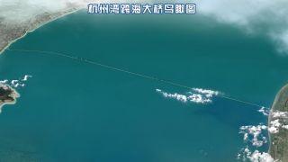 世界最长高铁跨海大桥海上勘探完成 设计时速350公里