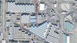 韩外交部召见日本大使 就福岛核废水入海提严正抗议