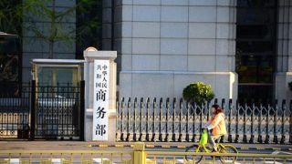 中国商务部:一季度中美贸易高速增长