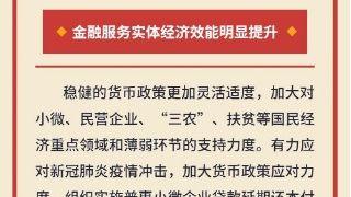 中国央行:全面清理整顿金融秩序,在营P2P网贷机构全部停业