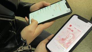 中国首个数字人民币机票订单完成