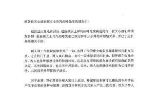 赵丽颖冯绍峰离婚:因工作聚少离多