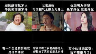 杨幂、王一博等500多位演员发声 短视频还能追剧吗?
