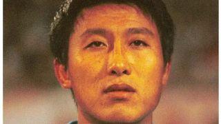 中国足球名宿张恩华去世 年仅48岁 米卢发文悼念