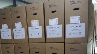 中国给印度捐赠的物资上 印着这八个字