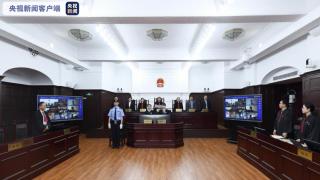 中国首例诉讼代表人案宣判:飞乐音响被判赔偿股民¥1.23亿