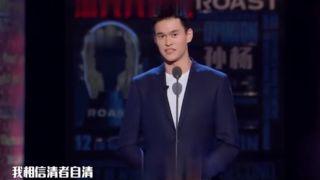 孙杨案二次听证会结束 重审结果最迟六月底宣布