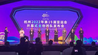 杭州亚运会开幕式主创揭晓 陆川担任总导演