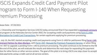 移民局扩大信用卡接受范围 包括部分绿卡申请