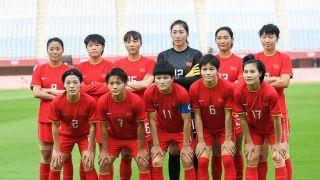 中国女足0:5不敌巴西 无缘东京奥运会开门红